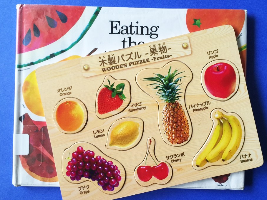Eating The Alphabet Book 1