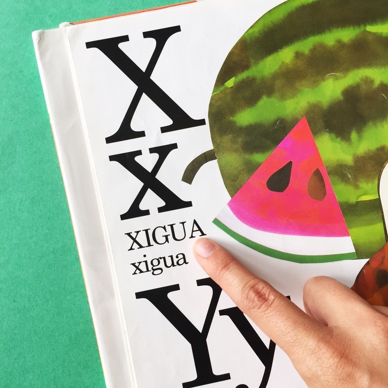 Eating the Alphabet Book 4